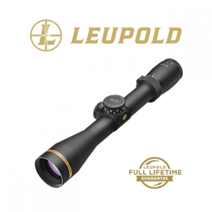 Visor Leupold VX-5HD 2-10x42mm