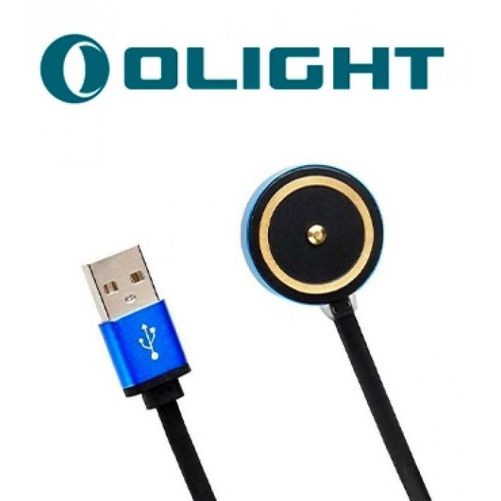 Cargador Olight R50 Pro R Dock