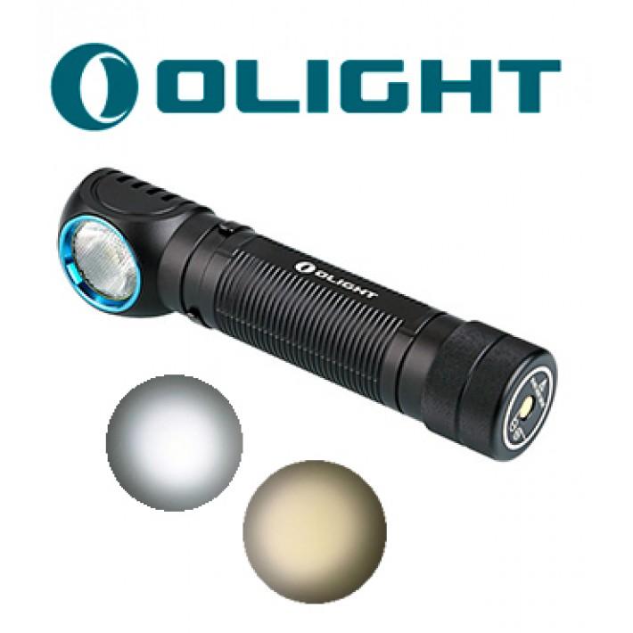 Linterna Frontal Olight H2R Nova